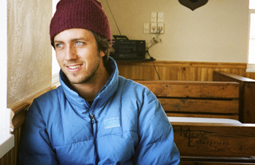 We Welcome Surfer, Trevor Gordon to the Teva Team